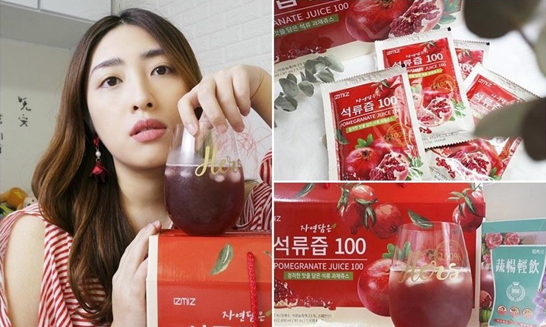 IZMiZ紅石榴美妍飲評價分享,紅石榴美妍飲功效及使用方法完整介紹!